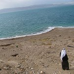 Water Governance in the Middle East and Mediterranean Basin